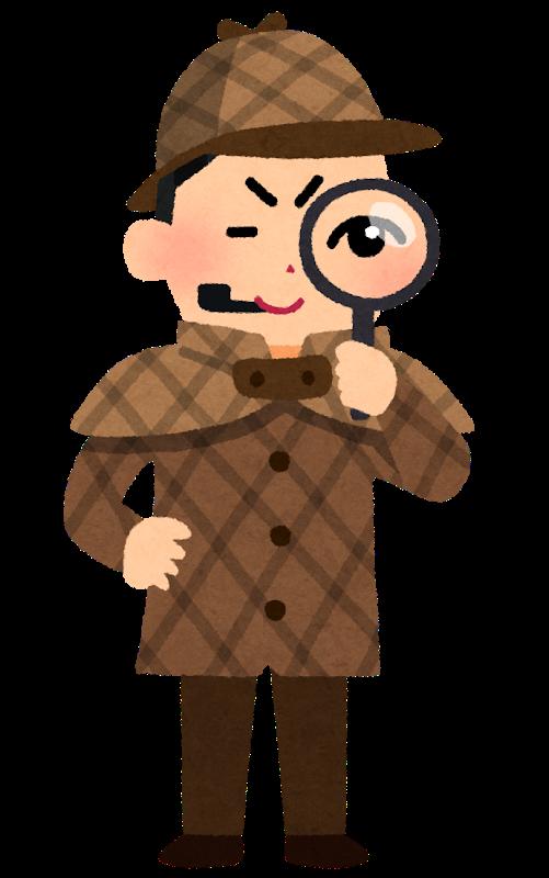 「浮気調査は妻を疑うほうが多い」 → 現役探偵が語る意外な真実とは!?