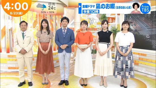 https://livedoor.blogimg.jp/news4vip2/imgs/c/7/c7e131df-s.jpg