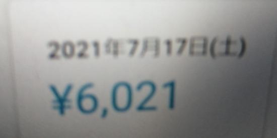 【画像】ノリで始めたYoutubeの収益が1日6000円超えて草www