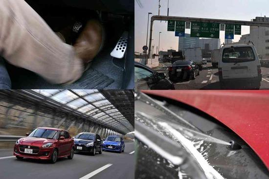 「あおり」は論外だけど「後ろ」にも気遣いは重要!後続車を「イラつかせる」運転8選wwwww