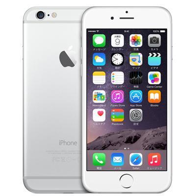 【画像】iPhone「あなたは1日14時間画面を見てますよ」←この通知www