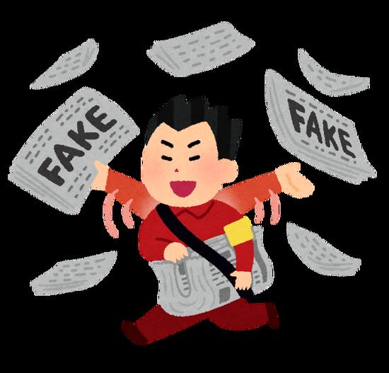 【悲報】鳩山元首相が北海道地震でネット上にデマを流してしまう。。。 他にもデマが相次ぎ混乱へ