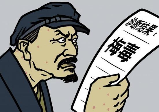 【衝撃悲報】梅毒が大阪で患者1000人超えに!?99年以降最多を記録・・・