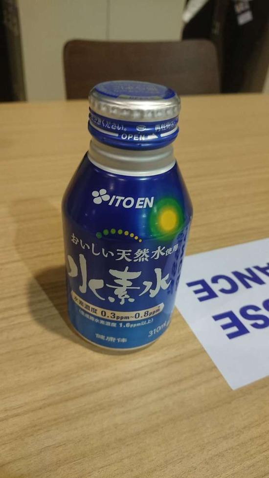 「世界に配るなよ…」水素水をG20で提供、なぜ?外務省に聞いてみたwww