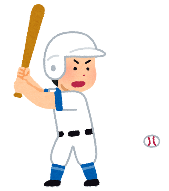 【悲報】清宮幸太郎さん、ファースト失格により外野手に転向していた・・・
