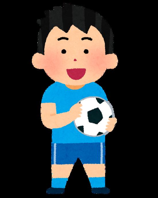 【悲報】サッカー日本代表、割とマジで優勝出来なさそうwwwww