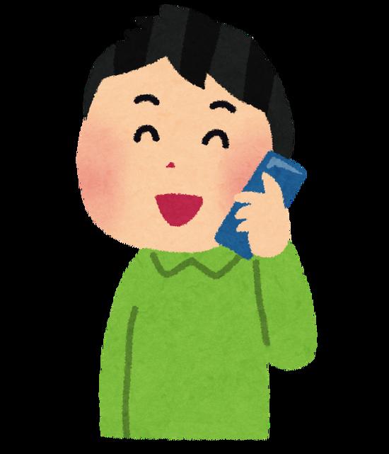 電話「ンニャア田ですけど」 ワイ「すみませんもう一度よろしいですか?」 → 結果wwwww