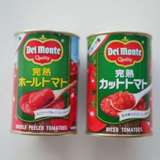 知ってた?缶詰ホールトマトとカットトマトの使い分け!違いは形だけじゃなかったwww