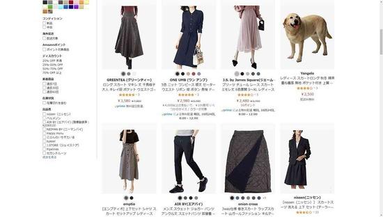 【これマジ?】Amazonでスカートを探していたら表示されたとんでもない『謎の画像』ワロタwwwww