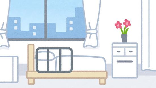 【画像】病室を飾って入院した娘を元気づけよう! → ガチでヤバい事に・・・