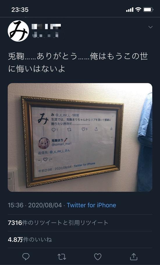 【画像】キモヲタさん、この世の気持ち悪さの集大成とも言える偉業を成し遂げてしまうwwwwwww