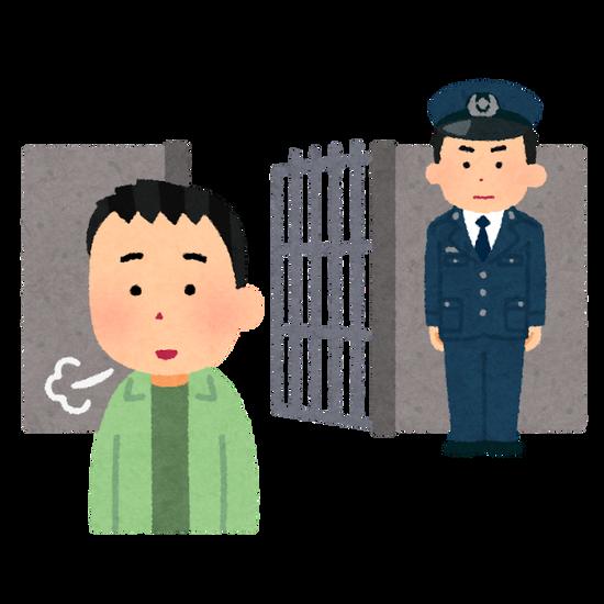 【驚愕】嘘の自白をして13年間刑務所で暮らした女さんの末路wwwwwwww