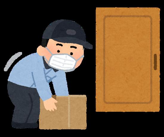 「置き配」で誤配の荷物は「拾得物」? 届け出急増、警察「まずは業者に連絡を」