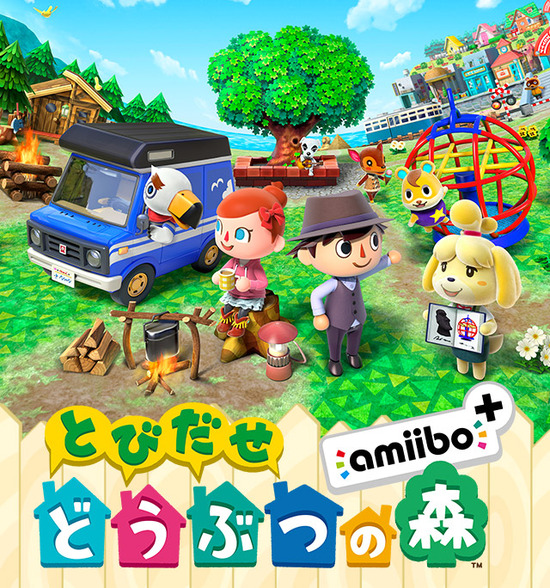 【悲報】3DSのどうぶつの森、つまらない・・・