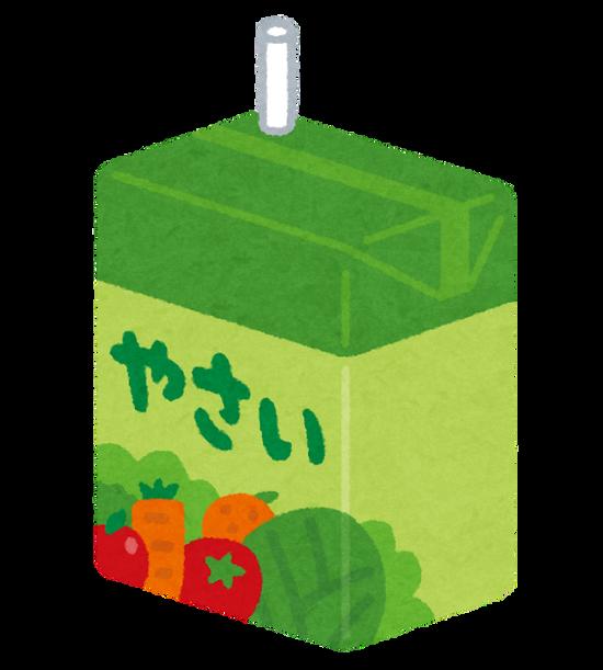 【悲報】7年間野菜ジュースを飲み続けたワイ、糖尿になり無事死亡www