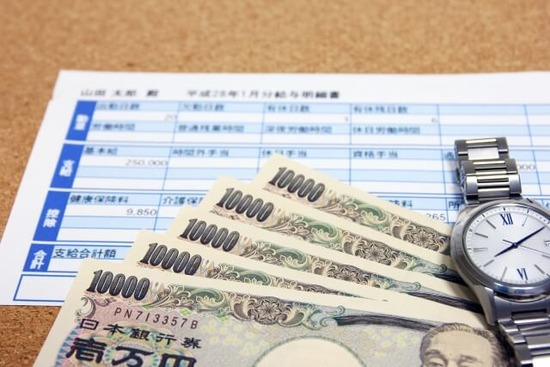 大卒初任給6年連続アップ、初の21万円超にwww