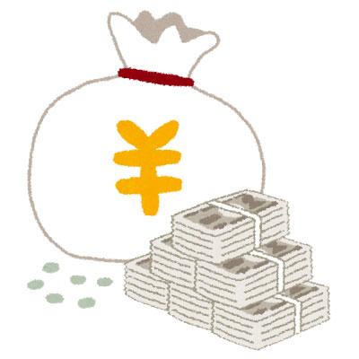 年収400万円のやりたい仕事、年収700万の楽しくない仕事 ← どっち選ぶ??