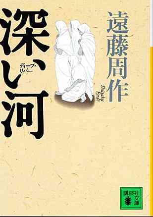 ピース又吉直樹、読破した3000冊の中でオススメの一冊は?