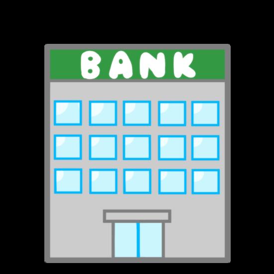 外資系投資銀行で働いてるけど質問あるか??