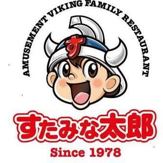 【画像】すたみな太郎「ステーキを食べ放題で? できらぁ!!」