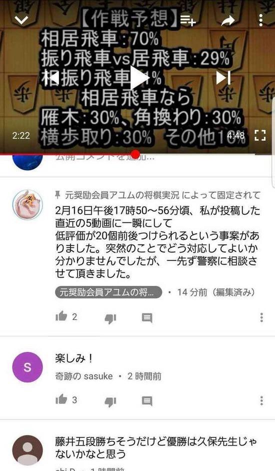 動画本スレ240 YouTube動画>16本 ->画像>204枚