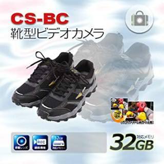 【速報】ワイ、ついに靴カメラを購入決断wwwww
