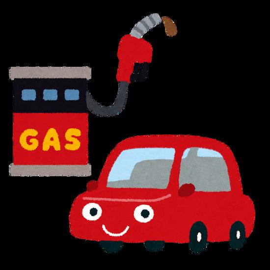 ガソリンってなんでこんなエネルギー持ってんの?? → 結果・・・