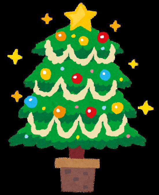 コナン「灰原とのクリスマス!」