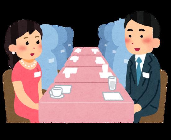 【動画】ロボット同士で会話させる「ロボット婚活」の空気が凄いと話題にwwwwwwwww