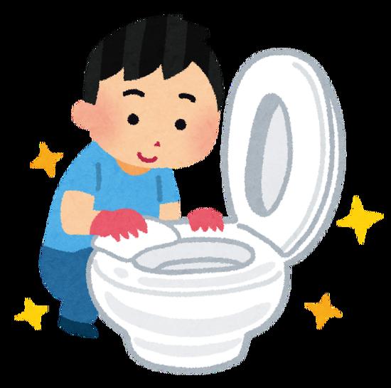 店長「じゃあワイくんトイレ掃除とレジ点検しといて」 バイトワイ「アヮヮ」(脳みそパンク) → 結果wwwww