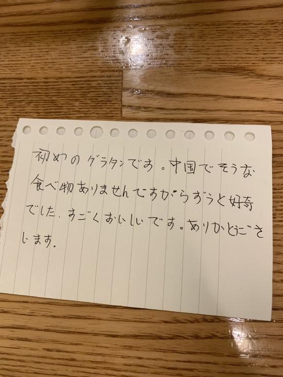 【画像】東京カフェに中国人が来た結果wwwww