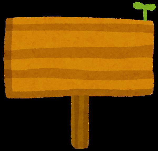wood_kanban
