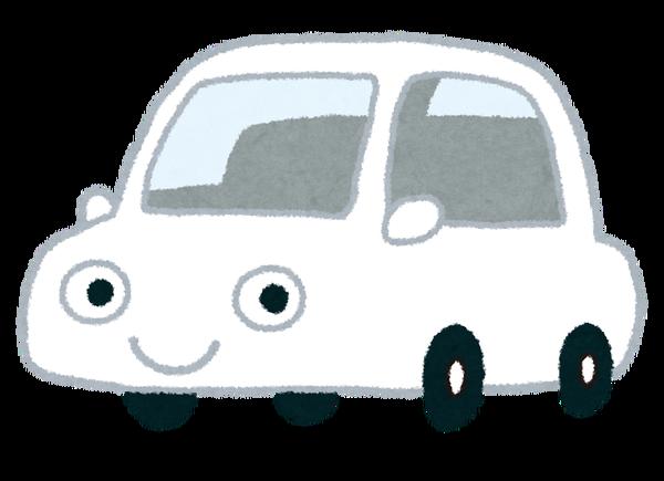 car_white