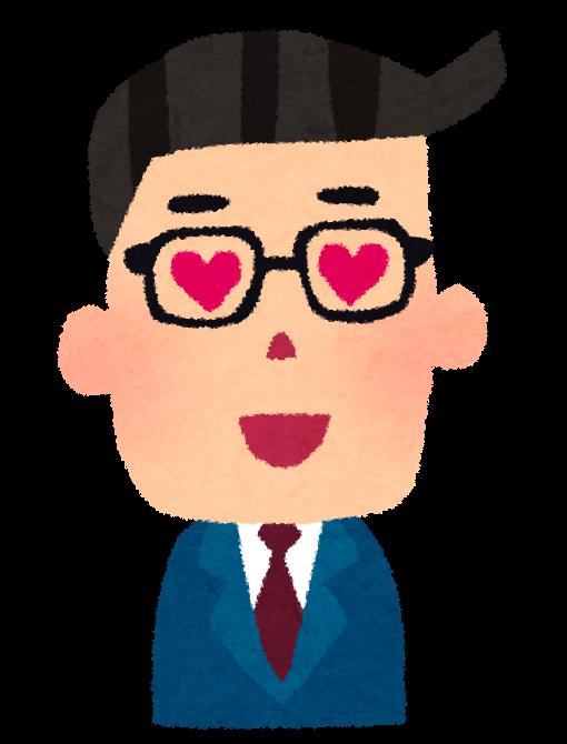 businessman_heart