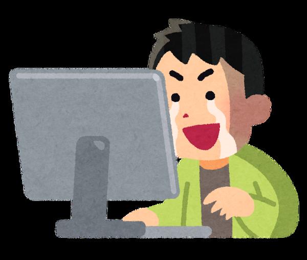 """【凄かったw】松本人志に「パーフェクト」と言わせたノブコブ吉村の""""コレ""""www"""