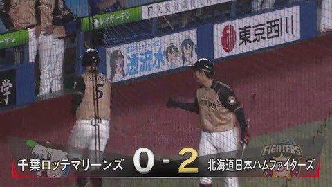 【悲報】日ハム・清宮幸太郎、チームメイトにハイタッチを無視される(※画像あり)