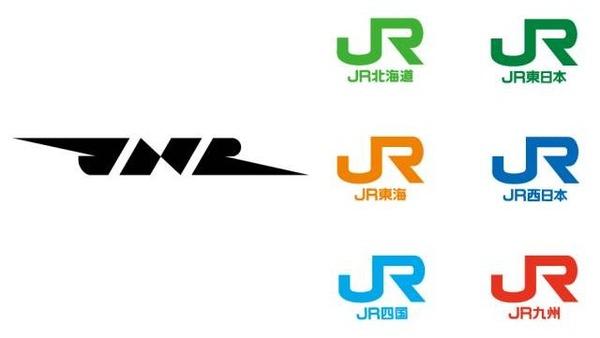 jnrjr_2