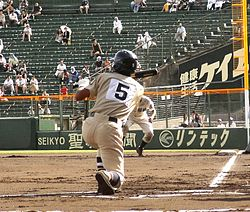 250px-Bunt_High_school_baseball_in_Japan_2007