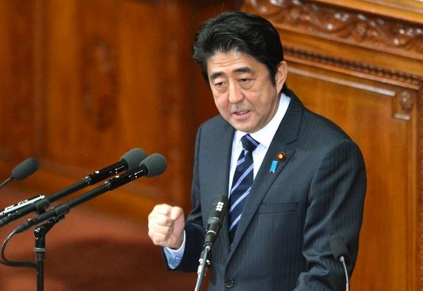 安倍首相が辻元議員の新たな「3つの疑惑」に言及キター!(※動画あり)
