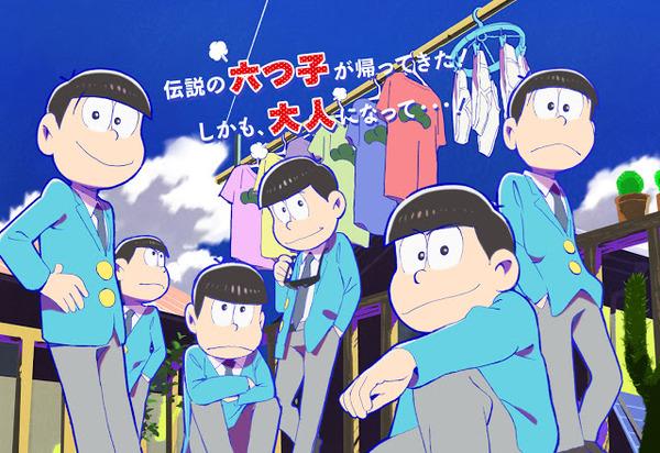 osomatsu-kun-anime
