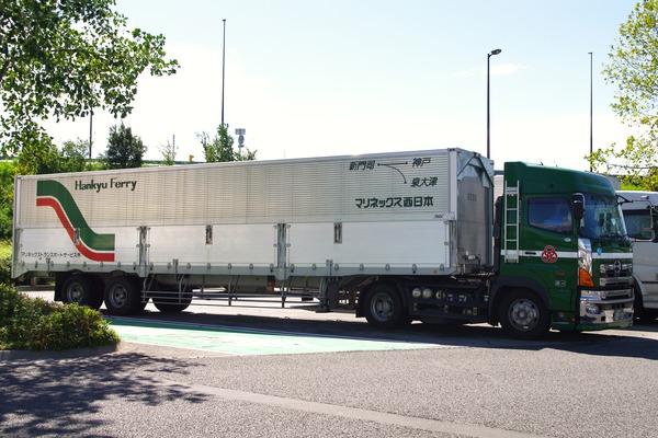 マリネックス西日本のトレーラー01