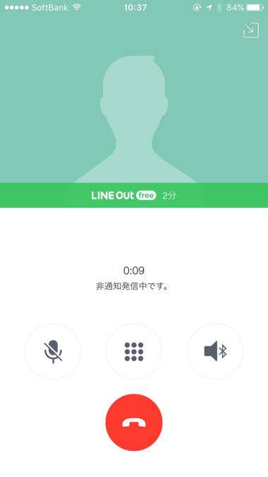 86677C1C-7A78-42DE-8C17-405BA87F228B