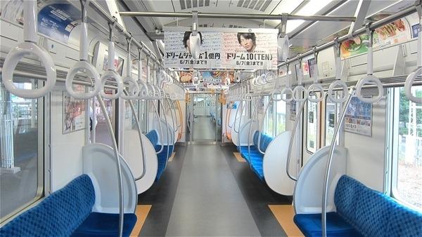 電車にやべーやついたンゴwwwww(※画像あり)