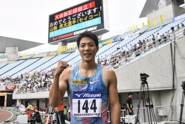 【スゲー】山縣亮太が100mで日本歴代2位タイ!!(※動画あり)