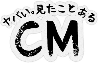 cm_text01