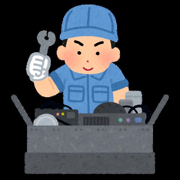 kouji_maintenance