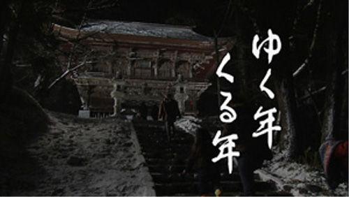 20121231_3864419