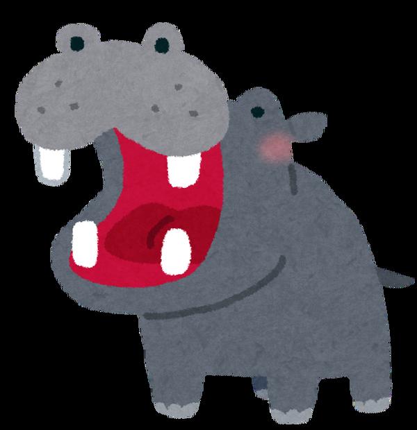 animal_hippo