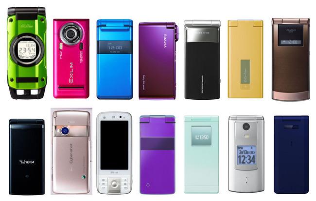 featurephone