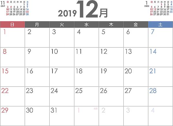 cal-201912